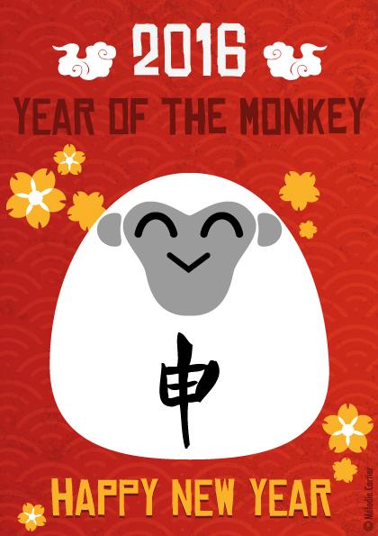 monkey_year2016_V2